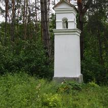 Zdj. nr 1;Kapliczka w Janowicach