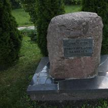 Zdj. nr 28;Pomnik Konfederacji Barskiej - Puławy