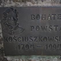Zdj. nr 31;Pomnik Powstania Kościuszkowskiego - Puławy