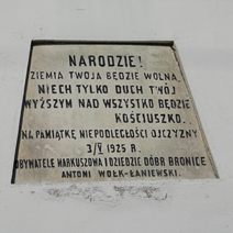 Zdj. nr 15;Pomnik w Markuszowie