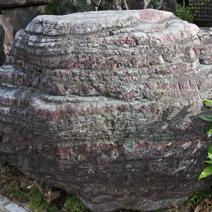 Zdj. nr 145;Kamień naturalny