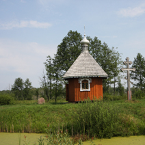 Zdj. nr 35;Kaplica w muzeum, skansenie w Białowieży