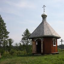 Zdj. nr 36;Kaplica w muzeum, skansenie w Białowieży