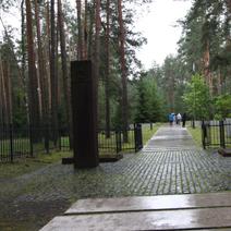 Zdj. nr 11;Wejście na cmentarz polski.