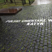 Zdj. nr 12;Wejście na cmentarz polski.