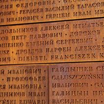 Zdj. nr 6;Nazwiska pomordowanych.