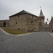 Zdj. nr 3;Kamieniec Podolski