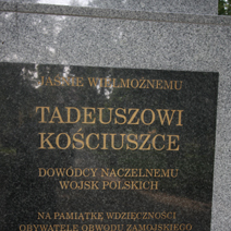 Zdj. nr 84;Tablica na pomniku Tadeusza Kościuszki w Janowie Lubelskim