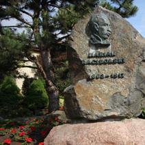 Zdj. nr 66;Pomnik Mariana Raciborskiego w Pruszczu Gdańskim