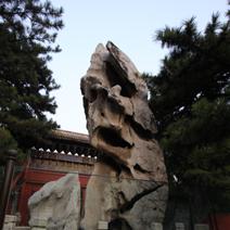 Zdj. nr 100;Kamienie naturalne - Pekin