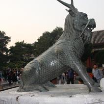 Zdj. nr 102;Rzeźba w Pekinie