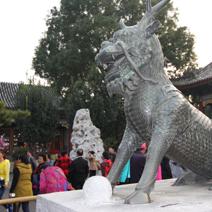 Zdj. nr 103;Rzeźba w Pekinie