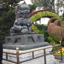 Zdj. nr 104;Rzeźba w Pekinie