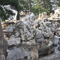 Zdj. nr 114;Kamienie naturalne