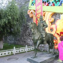 Zdj. nr 131;Wojownik tybetański