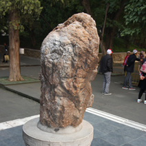 Zdj. nr 97;Kamienie naturalne - Pekin