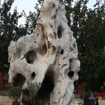 Zdj. nr 98;Kamienie naturalne - Pekin